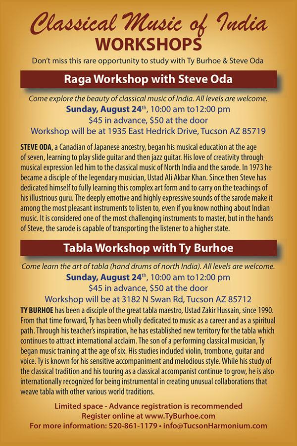 Steve-Ty-Workshops-2014